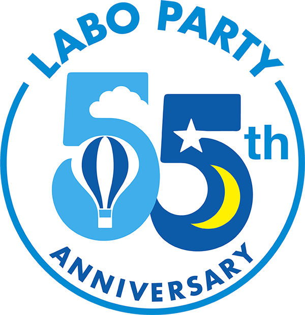 Labo Party 55th Anniversary